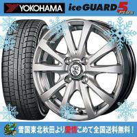 商品詳細 タイヤ : ヨコハマ アイスガード5プラス IG50plus YOKOHAMA iceGU...