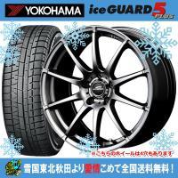 商品詳細 タイヤ :ヨコハマ アイスガード5プラス IG50plusYOKOHAMA iceGUAR...