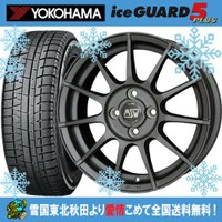 商品詳細 タイヤ :ヨコハマ アイスガード5プラス IG50+ タイヤサイズ :175/65R14 ...