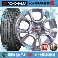 商品詳細 タイヤ :ヨコハマ アイスガード5プラス IG50+ タイヤサイズ :175/65R15 ...