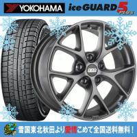 商品詳細 タイヤ :ヨコハマ アイスガード5プラス IG50+ タイヤサイズ :225/55R17 ...