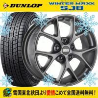 商品詳細 タイヤ :ダンロップ ウィンターマックス SJ8 タイヤサイズ :235/65R17 ホイ...