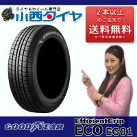トヨタ        カローラ(AE100系・CE100系)/コルサ(EL系・NL系)/スプリンター...