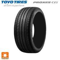 商品詳細 タイヤ :トーヨー プロクセス C1S タイヤサイズ :205/55R16