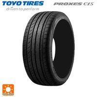 商品詳細 タイヤ :トーヨー プロクセス C1S タイヤサイズ :245/40R20