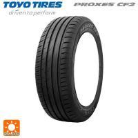 商品詳細 タイヤ :トーヨー プロクセス CF2 タイヤサイズ :205/65R15