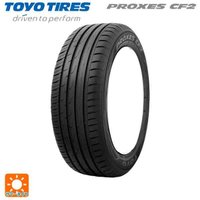 商品詳細 タイヤ :トーヨー プロクセス CF2 タイヤサイズ :225/50R17