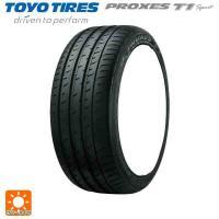 商品詳細 タイヤ :トーヨー プロクセス T1スポーツ タイヤサイズ :225/55R16