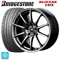 商品詳細  タイヤ : ブリヂストン ブリザック VRX   タイヤサイズ : 155/65R14 ...