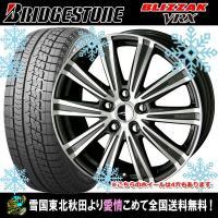 商品詳細  タイヤ : ブリヂストン ブリザック VRX  タイヤサイズ  : 175/65R15 ...