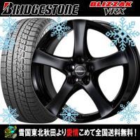 フォルクスワーゲン  商品詳細 タイヤ :ブリヂストン ブリザック VRX タイヤサイズ :スタッド...