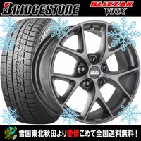 商品詳細 タイヤ :ブリヂストン ブリザック VRX タイヤサイズ :205/60R16 ホイール ...