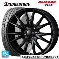 商品詳細  タイヤ : ブリヂストン ブリザック VRX   タイヤサイズ : 225/45R18 ...