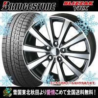 商品詳細  タイヤ :ブリヂストン ブリザック VRX  タイヤサイズ  : 225/60R17  ...