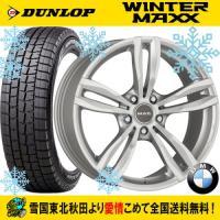 商品詳細 タイヤ :ダンロップ ウインターマックス WM01 タイヤサイズ :205/60R16 ホ...