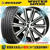 商品詳細  タイヤ : ダンロップ ウインターマックス WM01   タイヤサイズ : 215/60...