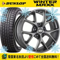 商品詳細 タイヤ :ダンロップ ウィンターマックス WM01 タイヤサイズ :225/55R17 ホ...