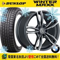 商品詳細 タイヤ :ダンロップ ウインターマックス WM01 ランフラット タイヤサイズ :245/...