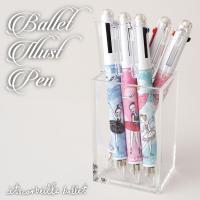 イラストボールペン 通販価格比較 価格com