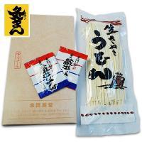 ■包装なし  ■内容量:      うどん 300g×1袋  蔵出し一番 20ml×2袋   ■賞味...