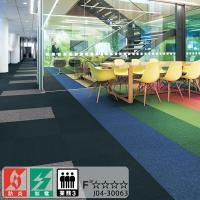 実績ナンバー1の東リ タイルカーペットです。コストパフォーマンスに優れ、会議室やオフィス空間などに最...