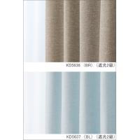 遮光カーテンにミラーカーテンをプラス 4枚組 送料無料 の遮光カーテン|konpo|04