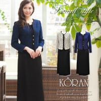 華やかさを添える留袖ドレス 50年以上の婦人服を取り扱うブティックコーランが作り上げた最上級のカラー...