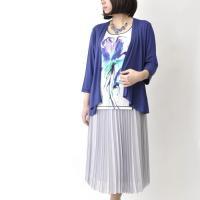プリーツスカート Aライン レディース 女性 婦人服 ミセス ファッション 40代 50代 おしゃれ グレー/ベージュ/グリーン