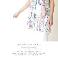 フランス製 幾何柄 レディースチュニック 半袖 ミセス ファッション 40代 50代 60代 お洒落 Tシャツ カットソー 高級