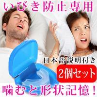 睡眠時の「舌根沈下(ぜっこんちんか)」は、いびきの原因になるとされています。 舌根沈下を防ぐ方法の1...