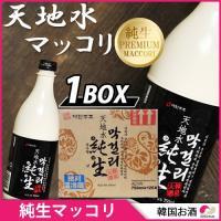商品名:天地水 純生マッコリ      ブランド:大韓酒造      原産地:韓国      内容:...