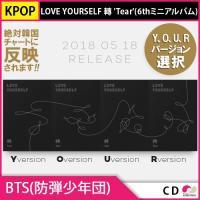 ■ 発 売 日 :2018.5.18(韓国販売予定日) ■ 発 送 日 :2018年6月上旬発送予定...