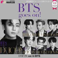 送料無料 BTS D-icon vol.10 ...