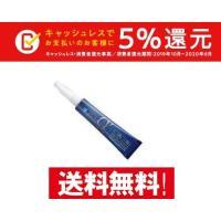 歯科技工用瞬間接着剤 αクイン (GELタイプ  20g×1本入) (GELタイプ  20g×1本入)