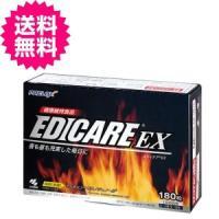 【小林製薬公式】エディケアEX 3粒×60袋