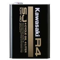 カワサキ(KAWASAKI)純正 4サイクルオイル R4 SJ10W-40 4L J0248-0002