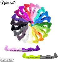 今話題のロッカーズスケートガード! 17色の中からお好きな色をご自由にお選びいただけます。 全部同じ...