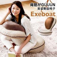 【背筋がGUUUN美姿勢座椅子】にゆとりの大人サイズ、エグゼボートが誕生!!  腰が辛い、背中がはる...