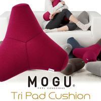 MOGU 腰痛 クッション フロアクッション 骨盤矯正 ビーズクッション 腰痛対策 モグ プレミアムトライパッドクッション