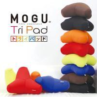 「MOGU モグ テトラパッド」は、3本の脚が頭・首・腰をしっかりキャッチ!!ドライブ中のネックパッ...