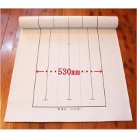 表、裏両面に罫線を印刷した大変便利な下敷です。毛玉になりにくい新素材のフェルトで作られています。聯落...