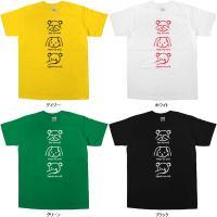おもしろ Tシャツ 「見ざる・聞かざる・言わざる」KUMAおもしろTシャツ(半袖) くま クマ 熊 ゆるキャラ アニマル ユニーク OS08|koufukuya-san|02