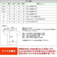おもしろ Tシャツ 「見ざる・聞かざる・言わざる」KUMAおもしろTシャツ(半袖) くま クマ 熊 ゆるキャラ アニマル ユニーク OS08|koufukuya-san|03