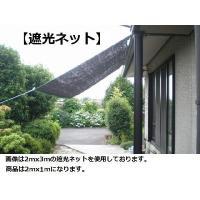 【あすつく】サイズ 2メートル × 1メートル ハトメ: 1mに付き一つ、全体で6個 ハトメの穴の直...