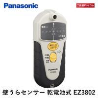 ■簡単片手マーキングが可能! ■「光」と「音」で探知完了がわかりやすい! ■単3形乾電池が使える!(...