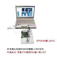 【ポイント15倍】 カートン光学 (Carton) USBマイクロカメラ ナノ・キャプチャ XR9023