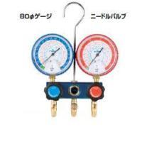 FUSO 【ポイント10倍】 R404A, R507A, FS-701C-2 R407C, (フソー) (ニードルバルブ式) R134a用ゲージマニホールドキット