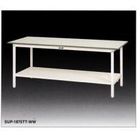 【ポイント15倍】 山金工業 ヤマテック ワークテーブル SUP-1575TT-WW 【メーカー直送品】