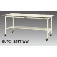 【ポイント15倍】 山金工業 ヤマテック ワークテーブル SUPC-1560T-WW 【メーカー直送品】