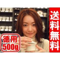 送料無料!一級凍頂烏龍茶(お徳用500g)